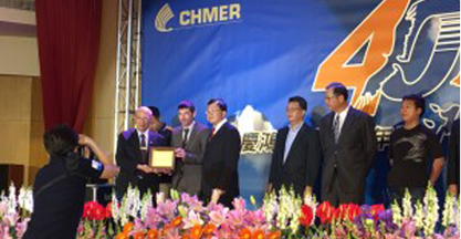 Fagor Automation receives the one-of-the-best-suppliers award from Chmer