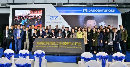 DANOBATGROUP inaugura un centro de excelencia en Shanghai