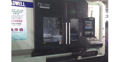 "Leadwell TM 1500 Turn/Mill Machine utilizing the Fagor 8065 CNC of FAGOR AUTOMATION is recognized with the ""Award of Eminence"" at TIMTOS 2015"