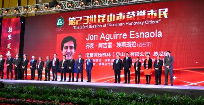 China reconoce la labor de Fagor Arrasate Kunshan nombrando ciudadano honorífico a su gerente