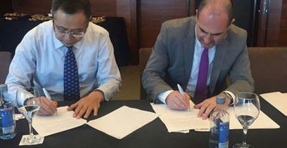 Ibarmia atrae el interés de grandes corporaciones chinas