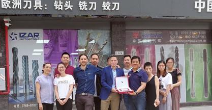 IZAR abre su primera tienda en China