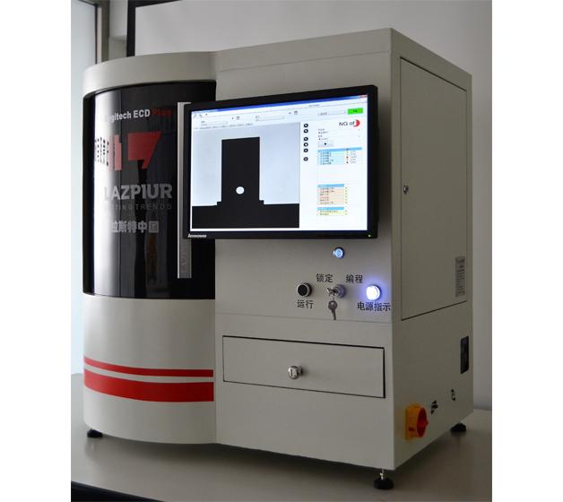Lazpiur presenta en Fastener Expo Shanghai la eficacia de la máquina BEGItech ECD Plus, fabricada para el mercado chino