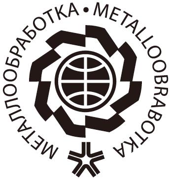 METALLOOBRABOTKA 2018