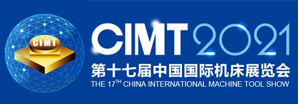 CIMT 2021